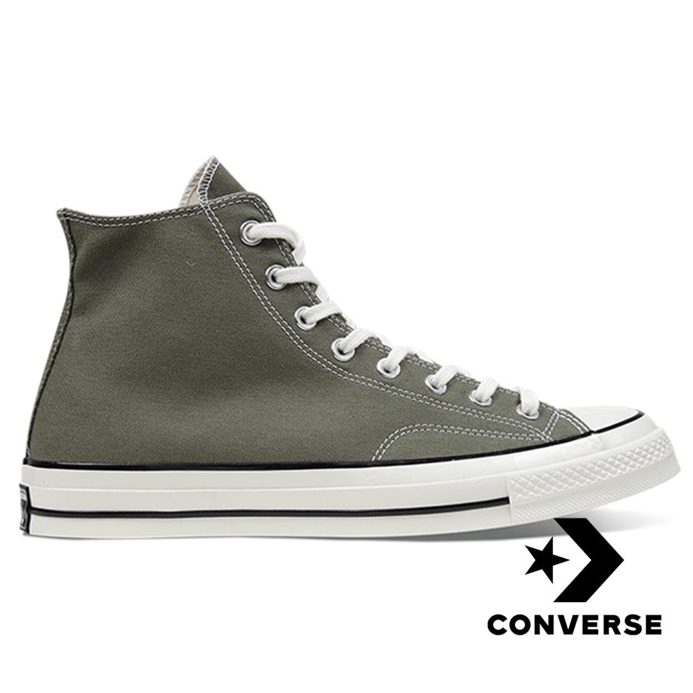 CONVERSE CHUCK 70s 男女高筒休閒鞋162052C-墨綠