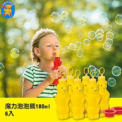德國Pustefix魔力泡泡熊180mX6瓶