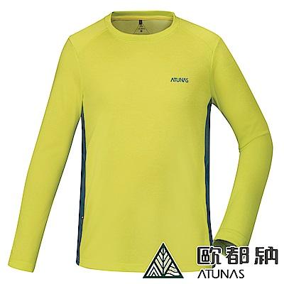 【ATUNAS 歐都納】男防曬抗菌防霉抗臭吸溼快乾長袖排汗T恤A-T1820M黃藍