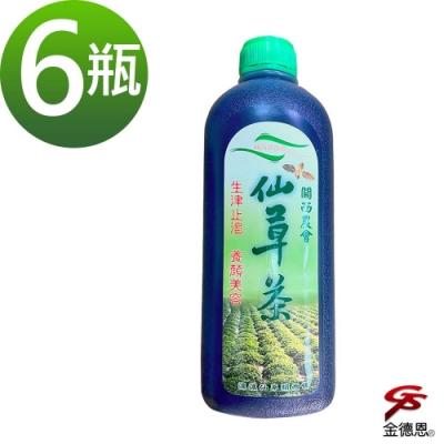 仙草茶(960ml/瓶)x6瓶