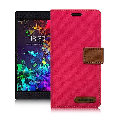 Xmart for 雷蛇 Razer Phone 2 度假浪漫風支架皮套