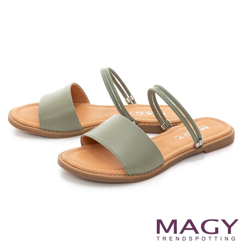 MAGY 壓紋羊皮兩穿寬版平底 女 涼拖鞋 綠色