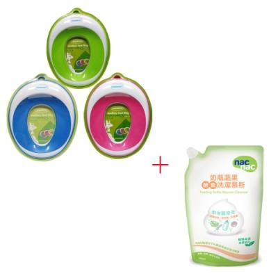 babyhood兒童輔助座便圈+nacnac酵素奶瓶蔬果洗潔慕斯補充包600ML