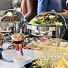台北喜來登12廚 假日下午茶單人券(1張)