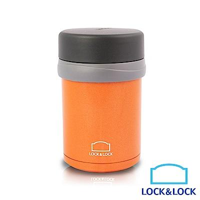 樂扣樂扣 雙層真空不鏽鋼悶燒罐/350ML橘(快)