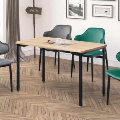 Boden-美斯4尺工業風實木餐桌