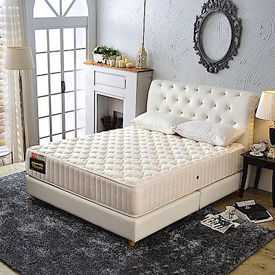 A家-女性專用-飯店用舒柔涼感抗菌-護邊蜂巢獨立筒床墊-雙人5尺-護腰床