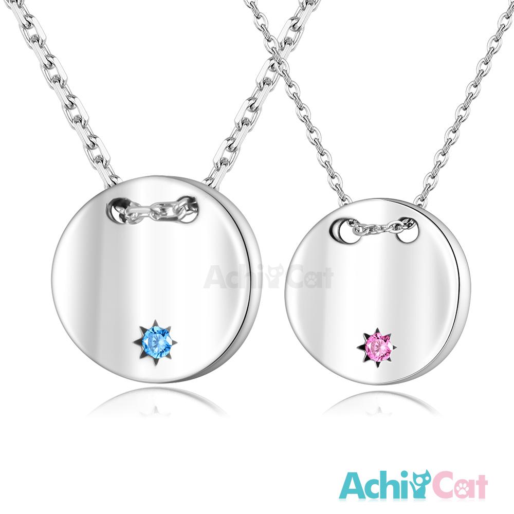 AchiCat 925純銀情侶對鍊 幸福星閃耀