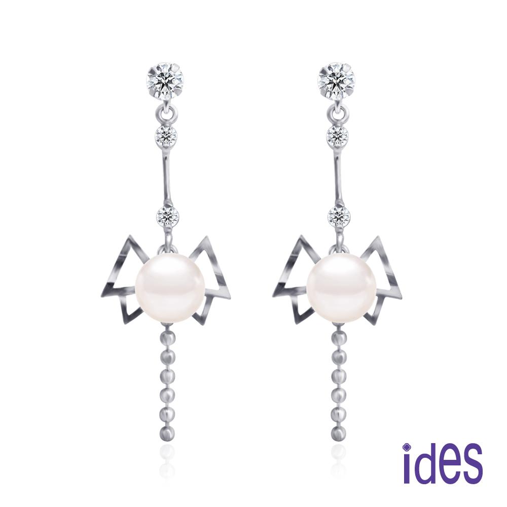 ides愛蒂思 限量義大利14K白金天然珍珠耳環(珍珠公主)