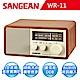 SANGEAN 二波段復古式收音機 胡桃色 WR-11 product thumbnail 1