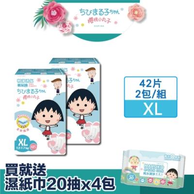 櫻桃小丸子 輕薄透氣紙尿褲 XL 42片*2包(共84片)