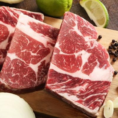 【上野物產】澳洲沙朗牛排 x20片(100g土10%片)