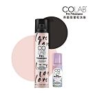 [買大送小] COLAB英國蔻蕾乾洗髮─經典粉玫瑰