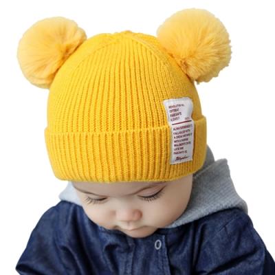 JoyNa【2件入】嬰兒帽子寶寶帽雙球毛線針織帽童帽