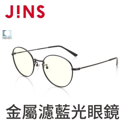 JINS 金屬框濾藍光眼鏡