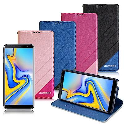 Xmart For Samsung Galaxy J6+ 完美拼色磁扣皮套