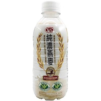 愛之味 純濃燕麥(340mlx12入)