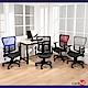 全網弧形坐框 辦公椅 電腦椅 事務椅 椅子 洽談椅 四色 product thumbnail 1