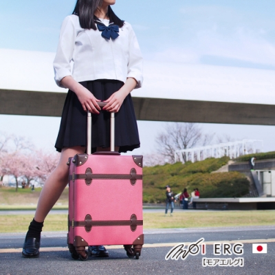 MOIERG_Old Time迷戀舊時光combi trunk (S-17吋) Pink