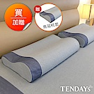TENDAYS DISCOVERY 柔眠枕(文青藍) 8cm_特仕版