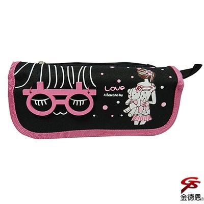 金德恩 眼鏡萌娃布包編織造型筆袋/三款可選