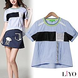 上衣多層次拼接條紋休閒顯瘦前短後長襯衫LIYO理優L825003 S-XL