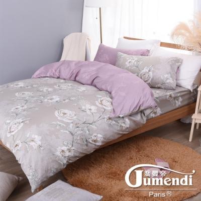 喬曼帝Jumendi 台灣製活性柔絲絨雙人四件式被套床包組-芳香似意