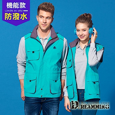 Dreamming 戶外機能立體多口袋連帽背心外套-湖綠