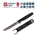 【六協刀】德國鋼圓頭鋸齒水果刀(刀刃約10.5cm) product thumbnail 1