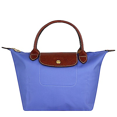 Longchamp 短帶折疊水餃包(天藍色/小)