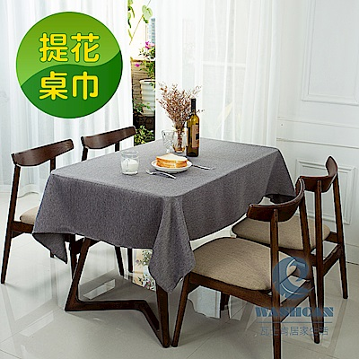 Washcan瓦士肯 輕奢提花桌巾 髮絲-灰 120*170cm