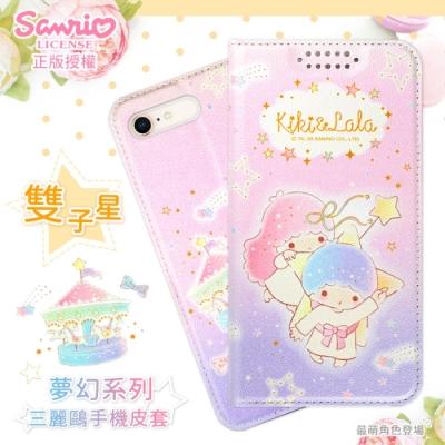 【雙子星】iPhone 8 Plus/7 Plus (5.5吋) 夢幻系列彩繪可站立皮套