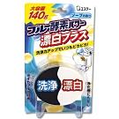 ST雞仔牌 馬桶用藍白酵素+漂白消臭劑140g