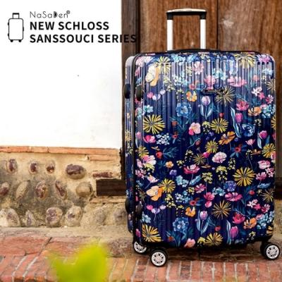 德國NaSaDen新無憂系列 X 波麗聯名限量29吋行李箱-琉璃紺