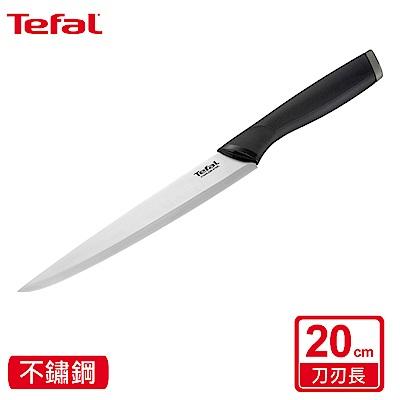 Tefal法國特福 不鏽鋼系列切片刀20CM(快)