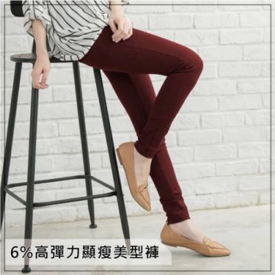 貝柔 6%高彈力顯瘦美型褲-酒紅(M-XL)