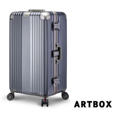 【ARTBOX】冬季光輝 30吋菱格編織鏡面胖胖運動箱(時尚灰)