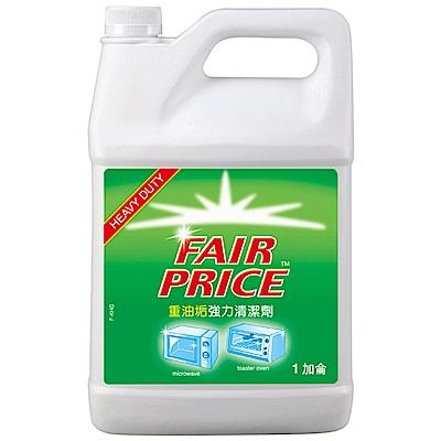 妙管家-重油垢強力清潔劑(加侖桶)4000g