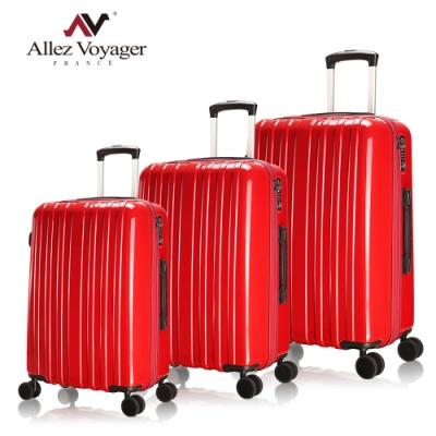 奧莉薇閣 20+24+28吋三件組行李箱 PC輕量旅行箱 移動城堡(法拉利紅)