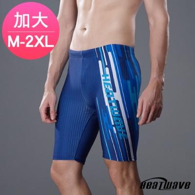 Heatwave熱浪 加大男泳褲 七分馬褲-藍洋(M-2XL)