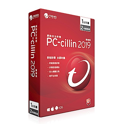 PC-cillin 2019 雲端版 二年一台標準盒裝