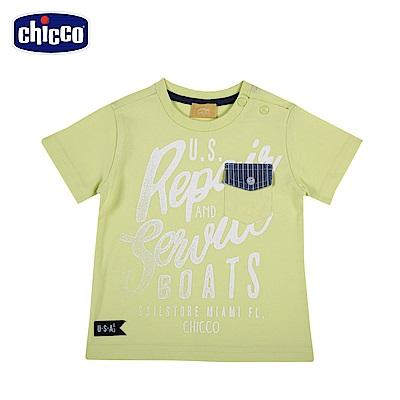 chicco-海岸之旅-印字母短袖上衣