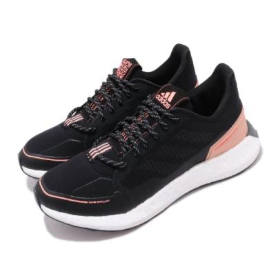 adidas 慢跑鞋 SenseBOOST GoGuard 女鞋