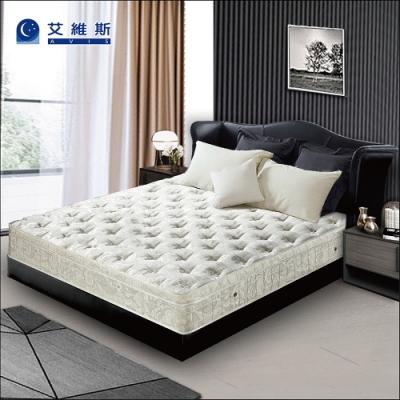 AVIS艾維斯 五星級加厚緹花舒柔三線獨立筒床墊-雙人5尺