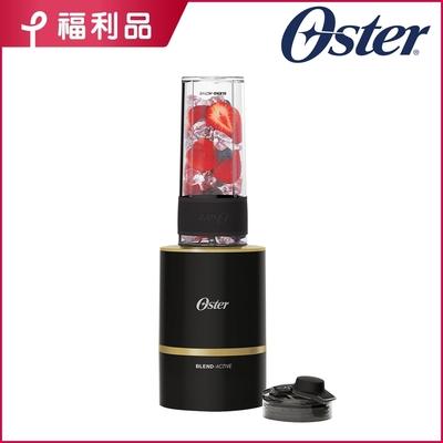 【福利品】美國OSTER-Blend Active隨我型果汁機(玫瑰金/黑)