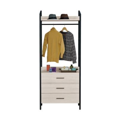 H&D 伊凡卡2.7尺三抽衣櫃