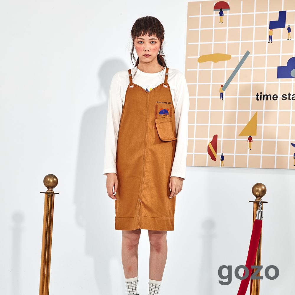 gozo 裝飾口袋簡約壓線吊帶裙(二色)