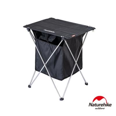 Naturehike 戶外便攜鋁合金桌面置物兩用折疊桌 附收納袋 黑色