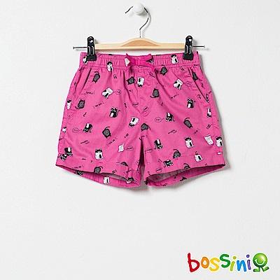 bossini女童-印花輕便短褲06珊瑚色
