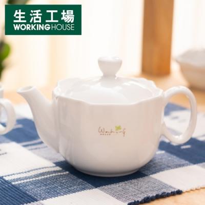 【限量商品*加購中-生活工場】Clover茶壺400ml